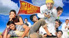 Malamaal Weekly | Full Movie | Ritesh Deshmukh | Paresh Rawal | Reema Sen | Hindi Comedy Movie