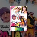 Raja Babu Full Movie | Govinda Hindi Comedy Movie | Karisma Kapoor | Bollywood Comedy Movie