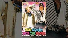Baap Numbri Beta Dus Numbri Full Movie | Jackie Shroff | Kader Khan | Hindi Comedy Movie