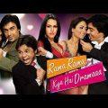 Rama Rama Kya Hai Drama Full Movie | Rajpal Yadav Hindi Comedy Movie | Neha Dhupia | Amrita Arora