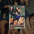 Aankhen Full Movie | Govinda Hindi Comedy Movie | Chunky Pandey | Bollywood Comedy Movie