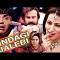 Zindagi Jalebi Full Movie | Hindi Comedy Movie | Bollywood Movie