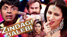 Zindagi Jalebi Full Movie | Hindi Comedy Movie | Bollywood Movie