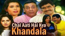 Chal Aati Hai Kya Khandala | Telefilm | Ashok Saraf | Mushtaq Khan | Paintal