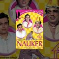 Nauker Full Movie | Sanjeev Kumar | Jaya Bachchan | Hindi Comedy Movie