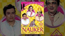 Nauker Full Movie | Sanjeev Kumar | Jaya Bachchan | Hindi Comedy Movie