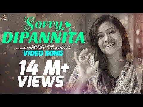 DIPANNITA | Sorry Dipannita | সরি দীপান্বিতা | Official Music Video