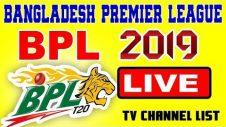 BPL 2019 Live | Gtv Live Stream