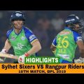 Sylhet Sixers VS Rangpur Riders Highlights || Match 18 || Edition 6 || BPL 2019