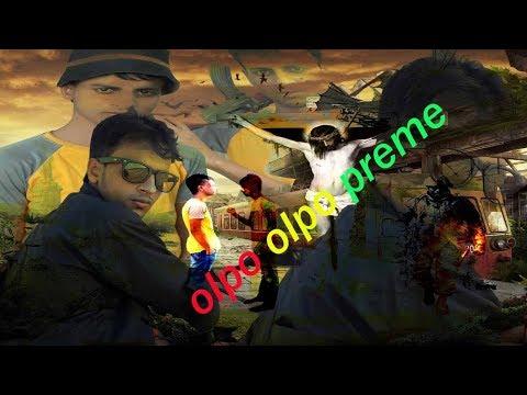 Olp olp prem bangla full movie _Trailer Shanto Bhaiya