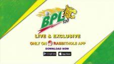 BPL (Bangladesh Premier League) Season 5 || Promo