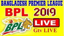 Gtv Live | BPL Live 2019 || Official Broadcast Link (GAZI TV)