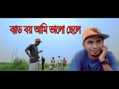 Uncut  Scene Natok Bad Boy | আমি ভালো ছেলে | Bangla Natok 2017 | MHS Music