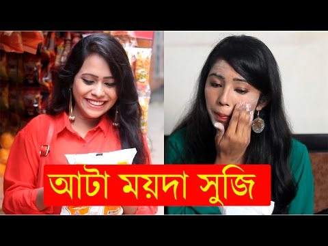 bangla new rap song 2017 | Ata Moyda Shuji | Official Music Video | Bangla New Song | 2017