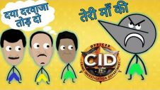 C.I.D Crime Investigation Department || Peru Point | Animated Comedy Video Ft Peru Point