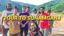 Tour to Sunamganj with Jibon Sanket, Sylhet, Bangladesh
