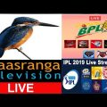 🔴[Live] Watch Massranga Tv Live || BPL 2019 LIve ||