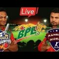 Gtv Live | জিটিভি লাইভ | BPL 2019 Live Official Broadcast Link | Cricket Highlights Live