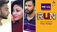 RUN | EP 2 | Bangla Natok 2018 | Niloy | Imran | Sabbir Arnob | Shahed | Irin Afrose | Jeba Anika