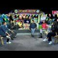 Cricket Tokko || ক্রিকেট তক্ক || Comilla Victorians vs Dhaka Dynamites || Final Match || BPL 2019