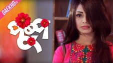 Pushpo | Bangla Natok | Prova | Syed Babu | Bangla Natok 2017