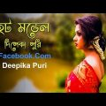 Bangla Romantic Song | valentines day special | Love Song | Bangla Official Music Video