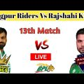 BPL 2019 Live | BPL Live Streaming | Bangladesh Premier league Live | Gazi Tv