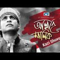 Allah Malik | Kazi Shuvo | Bangla Music Video | Full HD