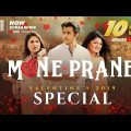 💗 MONE PRANE (মনেপ্রাণে) 💗 Bangla New Natok 2019 Full HD | Apurba, Mehazabien | Valentine's Day