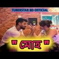 Moho – মোহ | Bangla New Natok | Musfiq R. Farhan | Parsa Evana | ft. Rj Farhan 2019 Full HD
