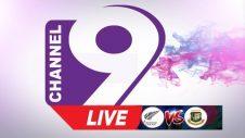 🔴 Channel 9 Live Bangladesh VS New Zealand 2019 2nd ODI BAN VS NZ Channel Nine Bangladesh Live 🔴