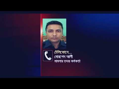 লাশ গুম Bangla crime scene last episode crime scene investigation,csi