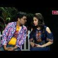 Cricket Tokko || ক্রিকেট তক্ক || Sylhet Sixers vs Rangpur Riders || 21th Match || BPL 2019