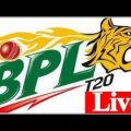 Live BPL 2019|| Dhaka Dynamites Vs Comilla Victorians|| Live|| Cricket Live Hd
