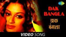 Dak Bangla | Punjabi Video Song | Lakhwinder Singh