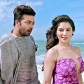 Shakib Khan Payel || Super Action Bangla  Movie  –  MM BOX