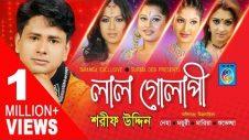 Sarif Uddin – O Bondhu Lal Golapi || Bangla Song
