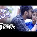 Elomelo | Shahrid Belal । Tumpa | Jisan | Shuvrata | Exclusive Bangla Music Video | Gaanbox