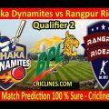 Gtv Live | জিটিভি লাইভ | BPL 2019 Live Dhaka Dynamites vs Rangpur Riders. Live Cricket