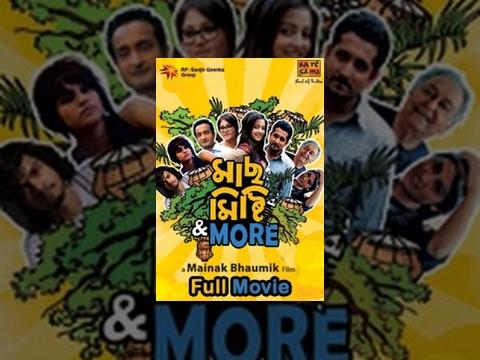 Maach Mishti & More | Bengali Full Movie