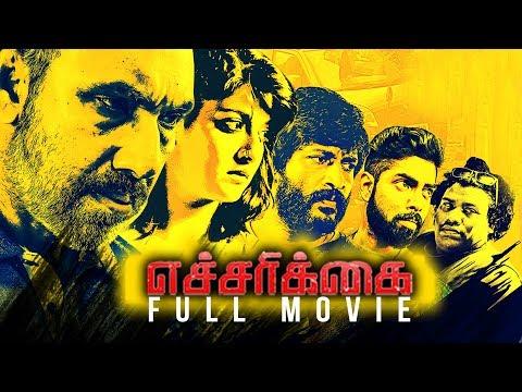 Echarikkai Tamil Full HD Movie | Satyaraj, Varalaxmi Sarathkumar, Yogi Babu | MSK Movies