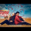 Special Gift | স্পেশাল গিফট |  Apurba  | Orsha | Bangla Natok 2019