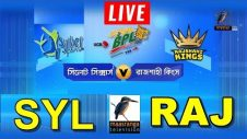 🔴Rajshahi Kings VS Sylhet Sixers BPL T20 Bangladesh Premier League 2019 Maasranga TV Live Now GTV🔴