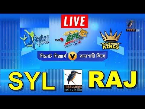 rajshahi-kings-vs-sylhet-sixers-bpl-t20-bangladesh-premier