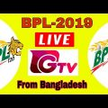 gtv live streaming Bangladesh premier league (BPL-2019) in Bangladesh | bpl live 2019