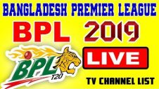 Bangladesh Premier League (BPL) 2019 Live Streaming Online And Broadcasters TV Channels List.