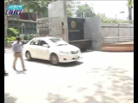 Bangladesh Bank Fire Investigation News_Ekushey Television Ltd. 24.03.17