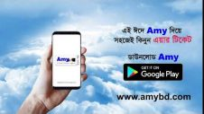 AMY – Virtual Travel Agent || Book Air Ticket Online in Bangladesh