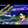 Sylhet Travel | Sylhet All Travel Place | Bangladesh Top Travel Place | সিলেট | Visit Sylhet | BDiDe