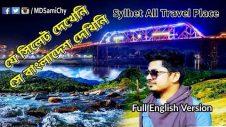 Sylhet Travel | Sylhet All Travel Place | Bangladesh Top Travel Place | সিলেট | Visit Sylhet | BDiDe